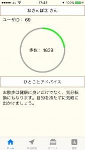 thumb_IMG_1618_1024